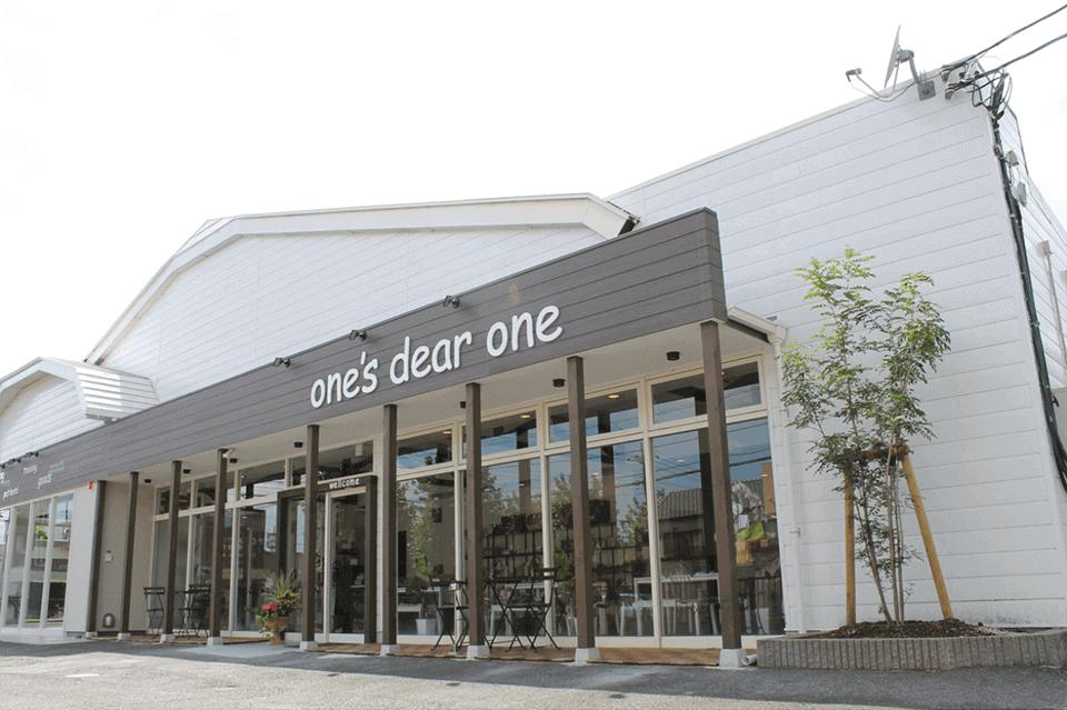 one's dear one(ワンズディアワン)