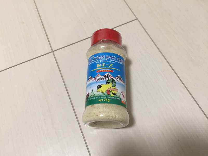 ヒマラヤンドッグチューふりかけタイプ 粉チーズ