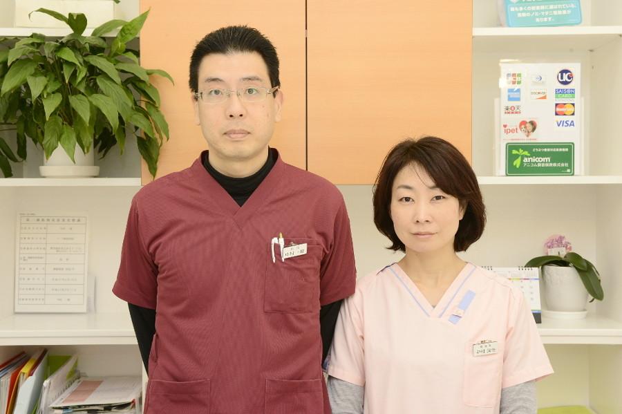 堺市の動物病院7選!口コミ掲載