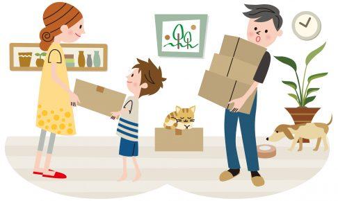引っ越す時ペットはどうする?引っ越し屋さんに頼める?4つの知っておきたい常識