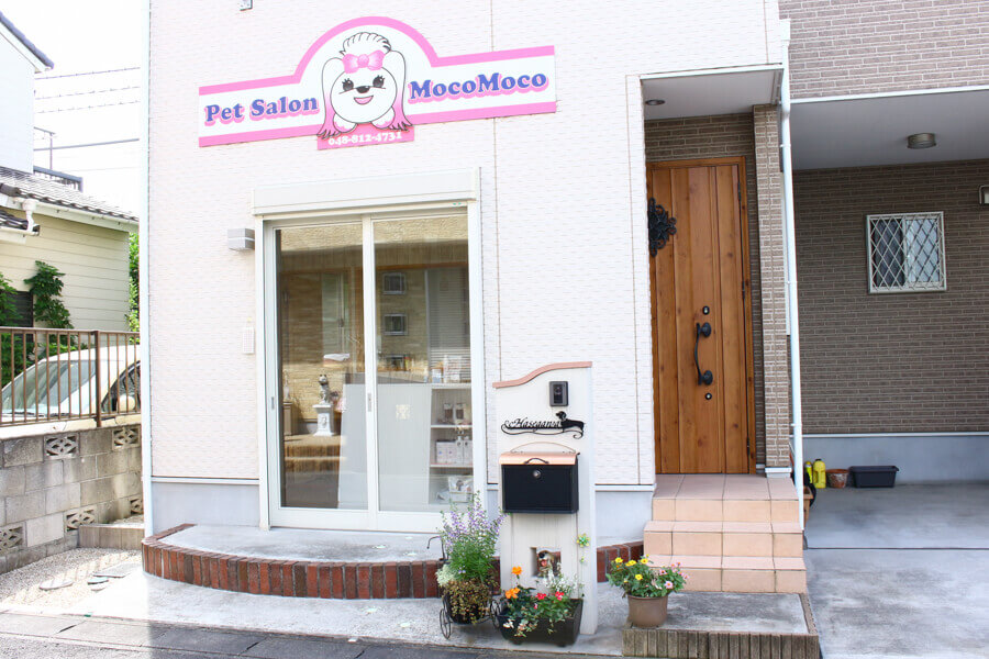 Pet Salon MocoMoco