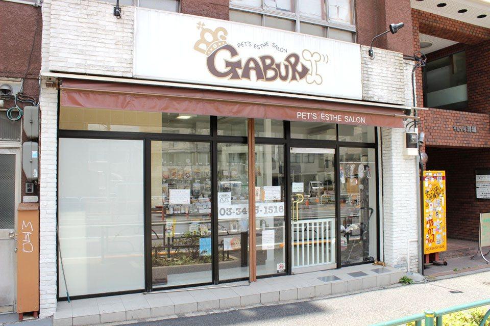 トリミングペットサロン 北参道GABURI
