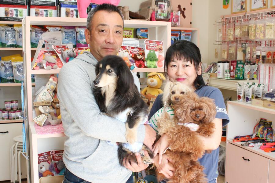 Dog salon La kule'a