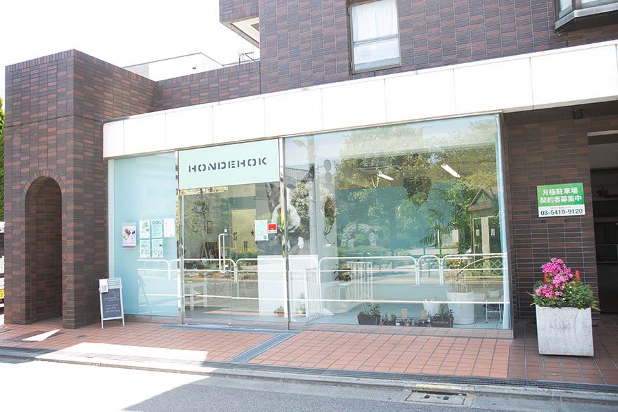HONDEHOK(ホンデホック) 武蔵小山店