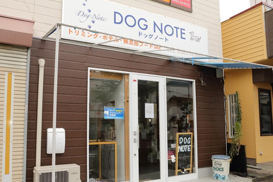 Dog Note(ドッグノート)