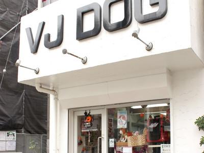 VJ DOG(ヴイジェイドッグ)スタッフ写真