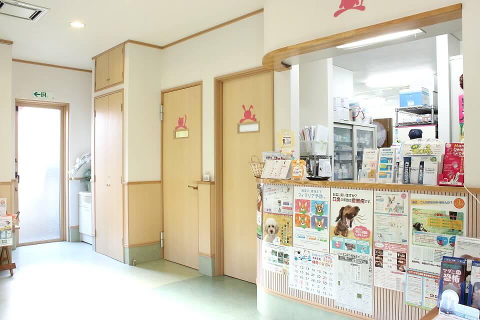 森田動物医療センター