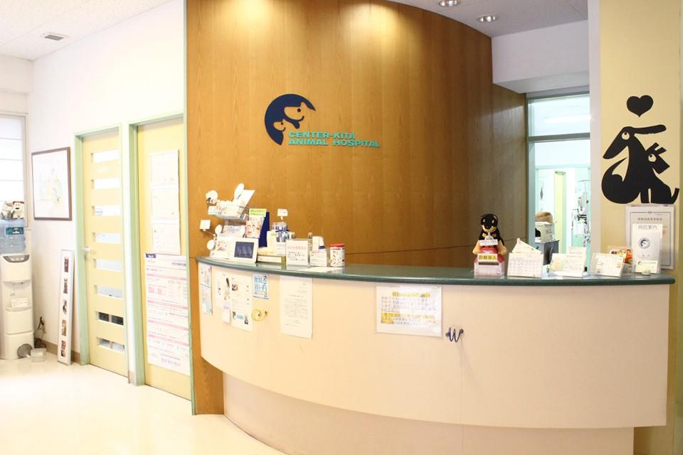横浜市都筑区で予防接種が受けられる動物病院【10選】 | PETPET LIFE