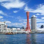 兵庫県のペットホテル3選!おすすめ施設を厳選!