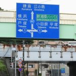横浜市戸塚区の動物病院!土日・祝日に診療している【6選】