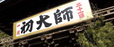 足立区で写真撮影!人気トリミングサロン【3選】