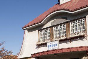 世田谷区で写真撮影!おすすめのトリミングサロン【2選】