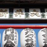 厚木市でシャンプーが得意なトリミングサロン特集