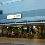 仙川駅でトリミング!おすすめ【3選】2020年更新