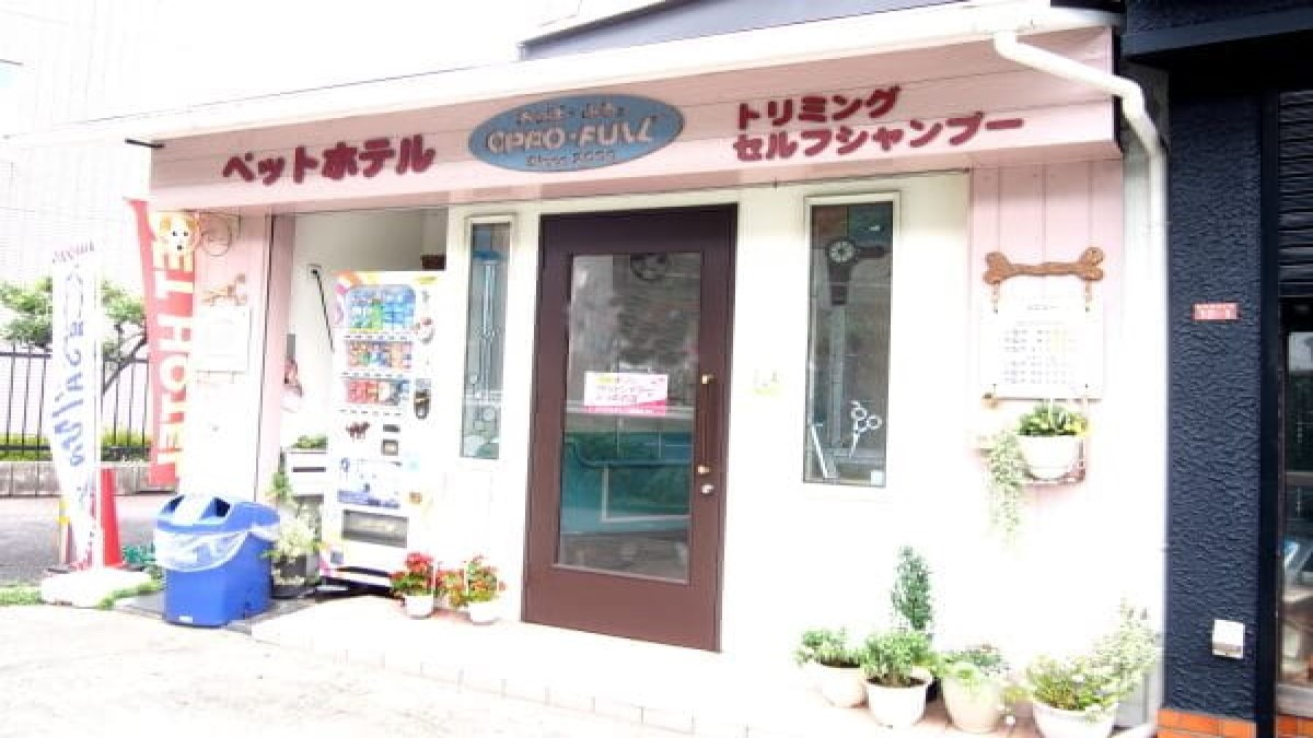 OPPO・FULL おっぽ・ふる 桜の町店(ホテル)