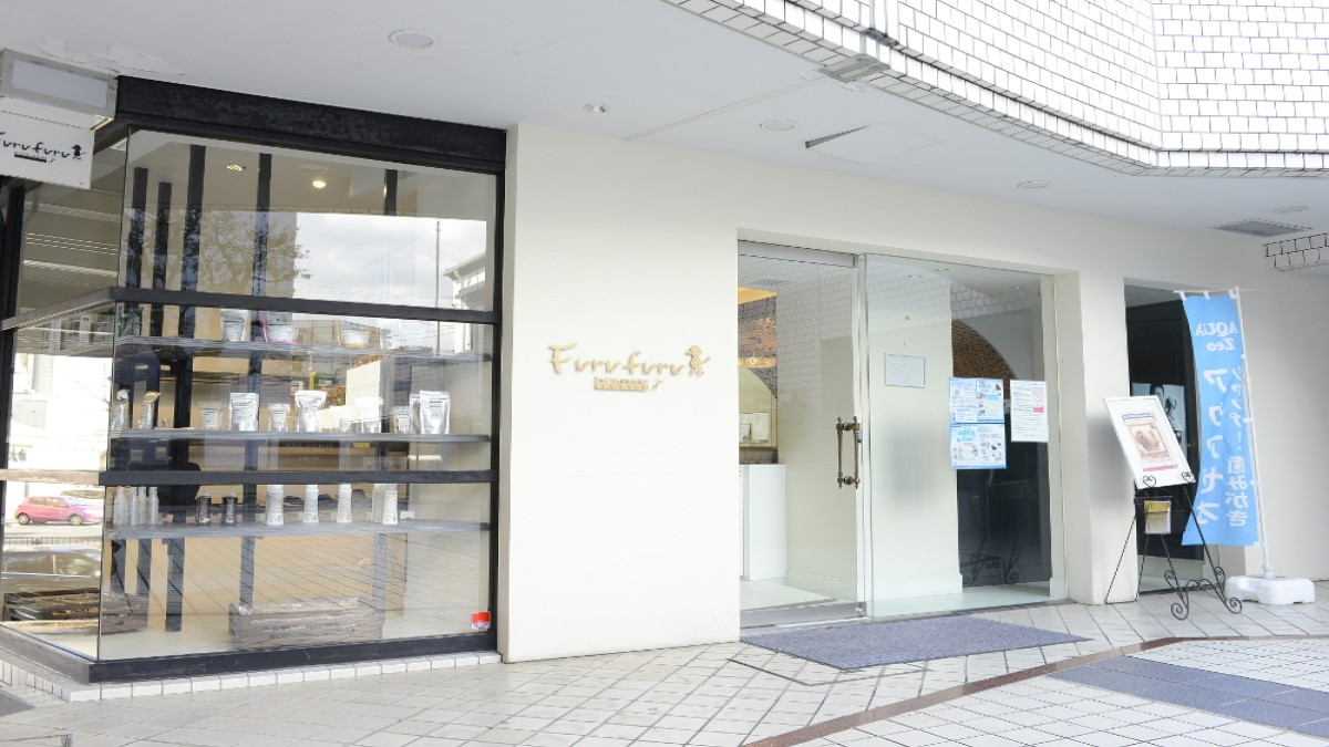Dog Salon & Spa Furufuru YAMATE