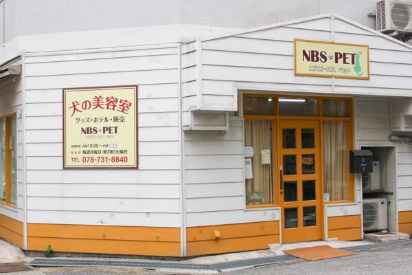 NBS PET