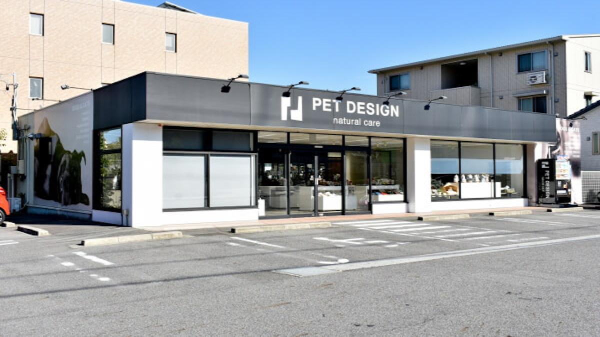 PET DESIGN 長久手店