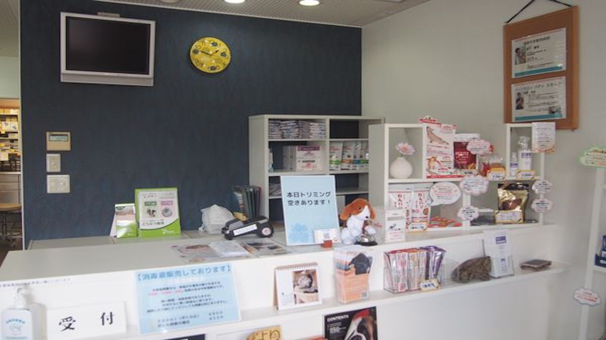 ペットサロンバディ 福島中央店