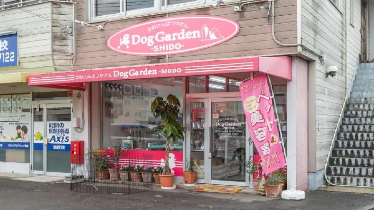 Dog garden Shido