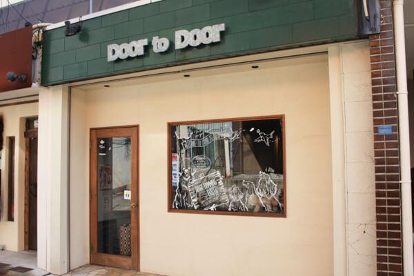 Door to Door 岡本店