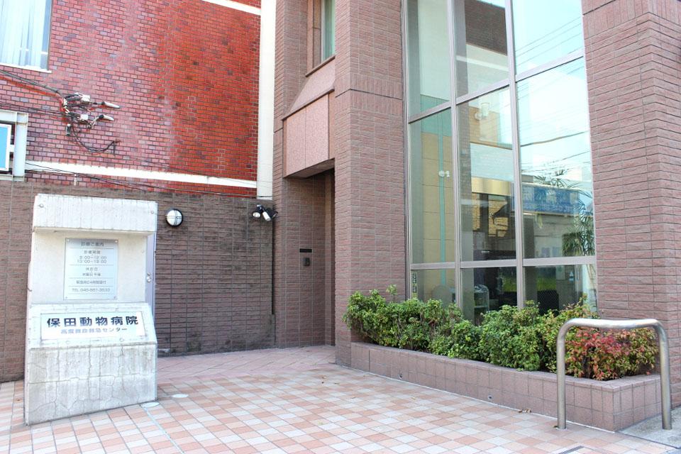 保田動物病院(トリミングサロン)