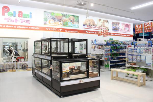 ペットアミ中野店