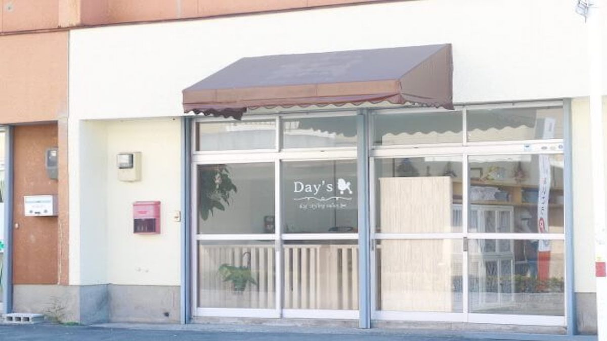 dog styling salon Day's