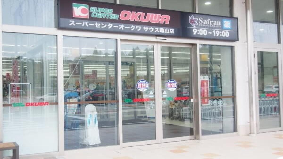 ペッツグランデ 亀山店