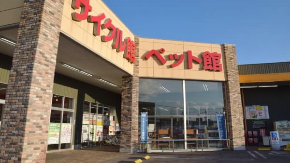 ペットショップ ノア小山店