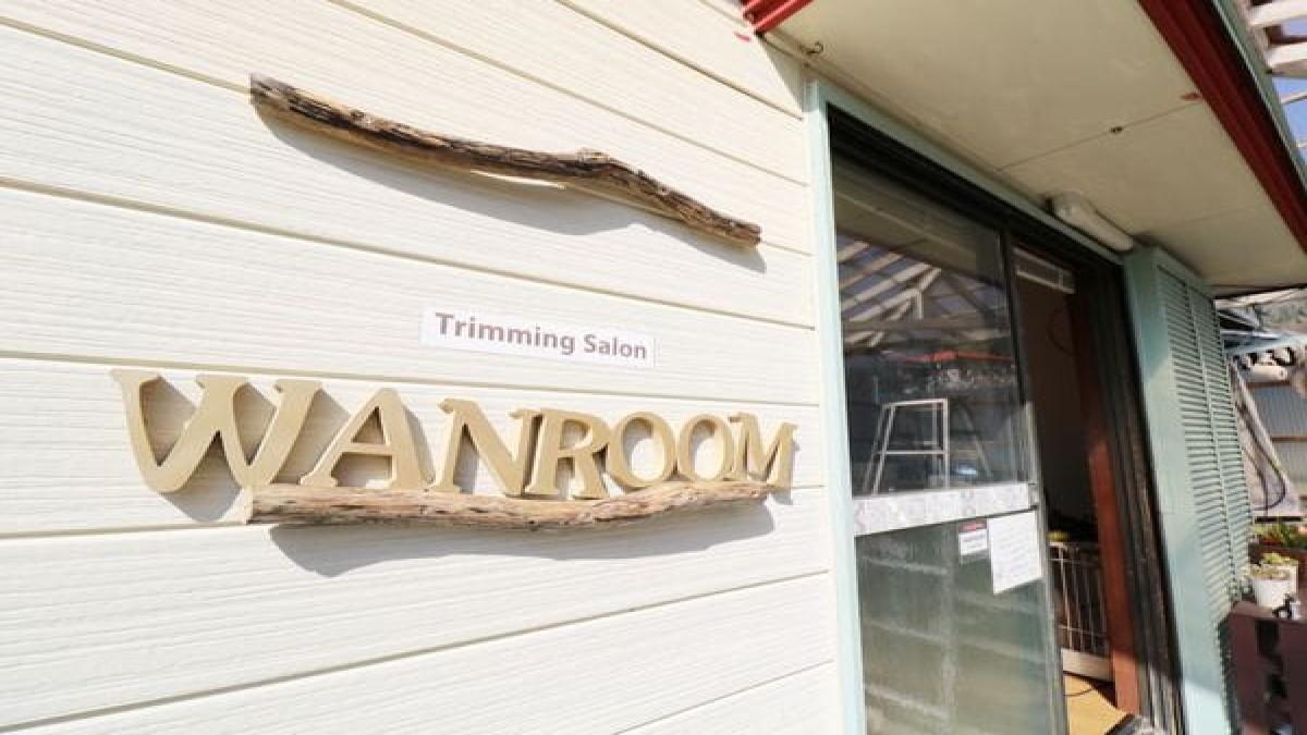 トリミングサロン wanroom