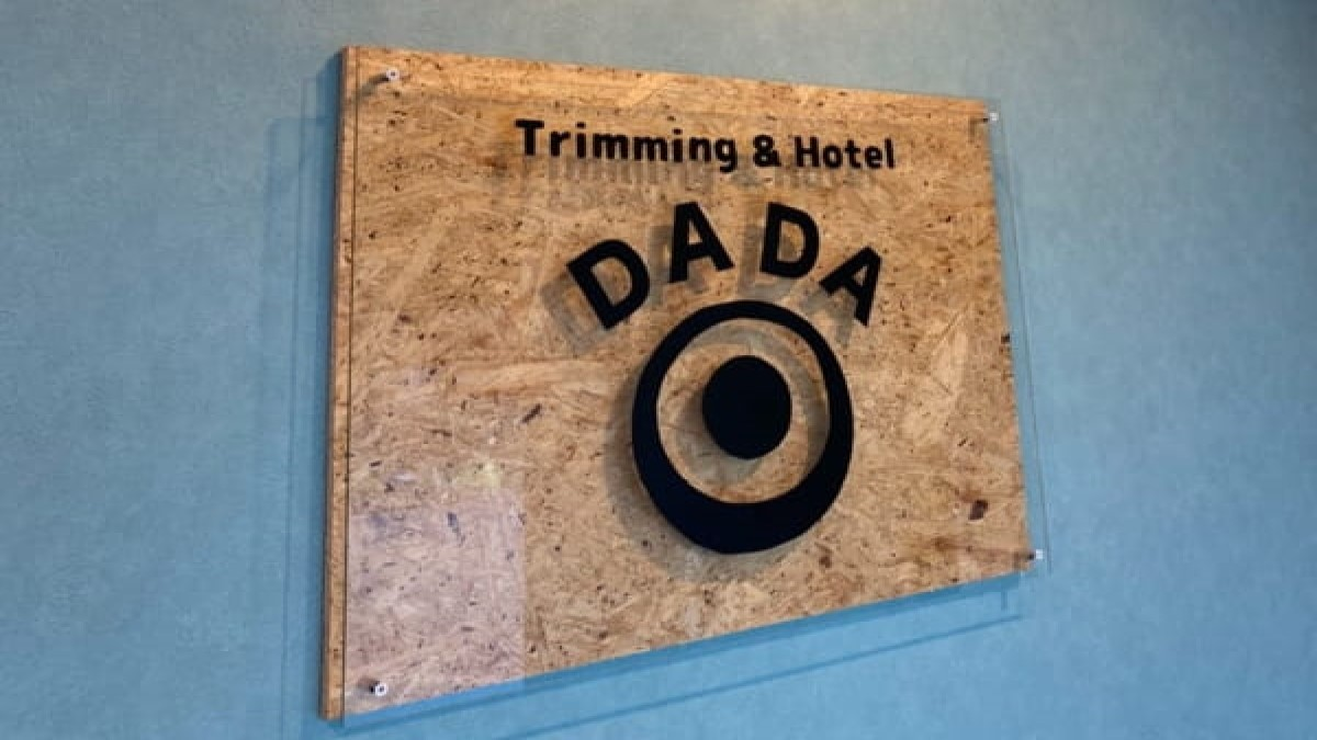 Trimming & Hotel DADA
