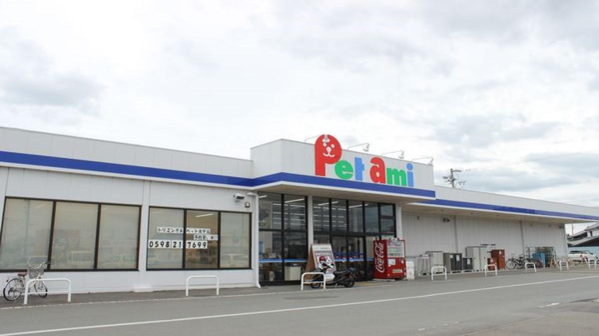 ペットアミ松阪店