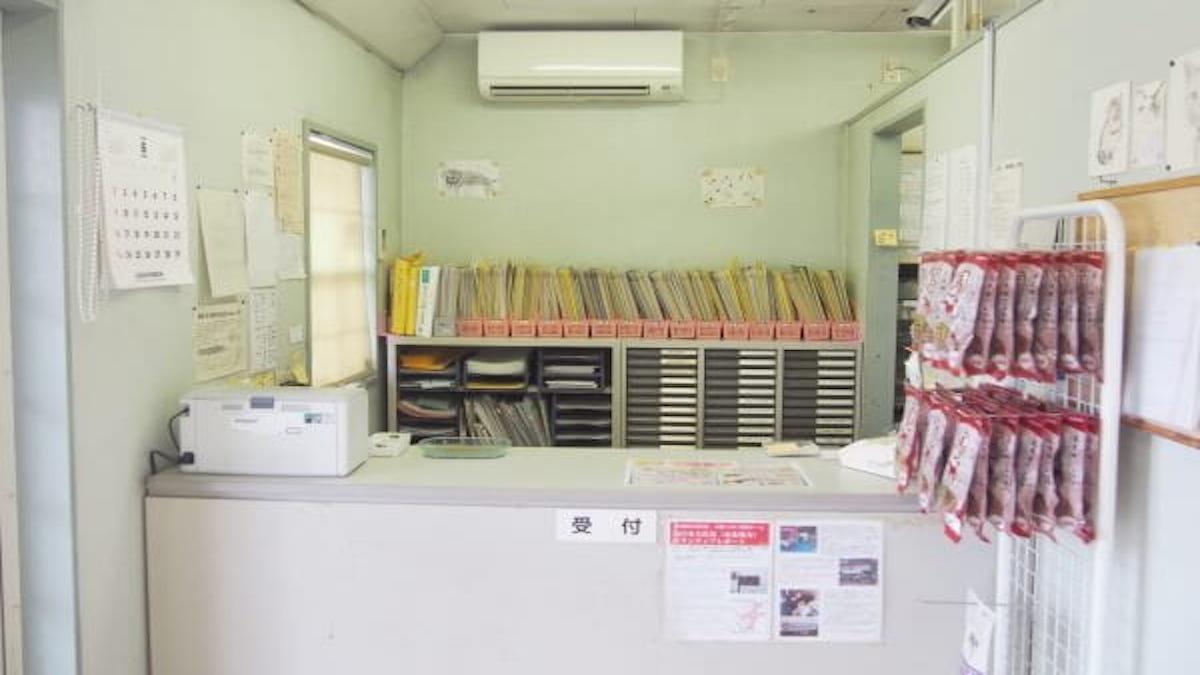 本間獣医科医院 浜松西町病院