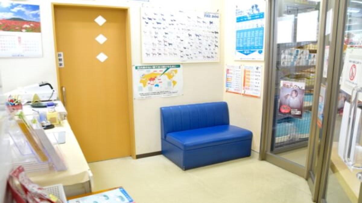 本間獣医科医院 カインズ茂原病院