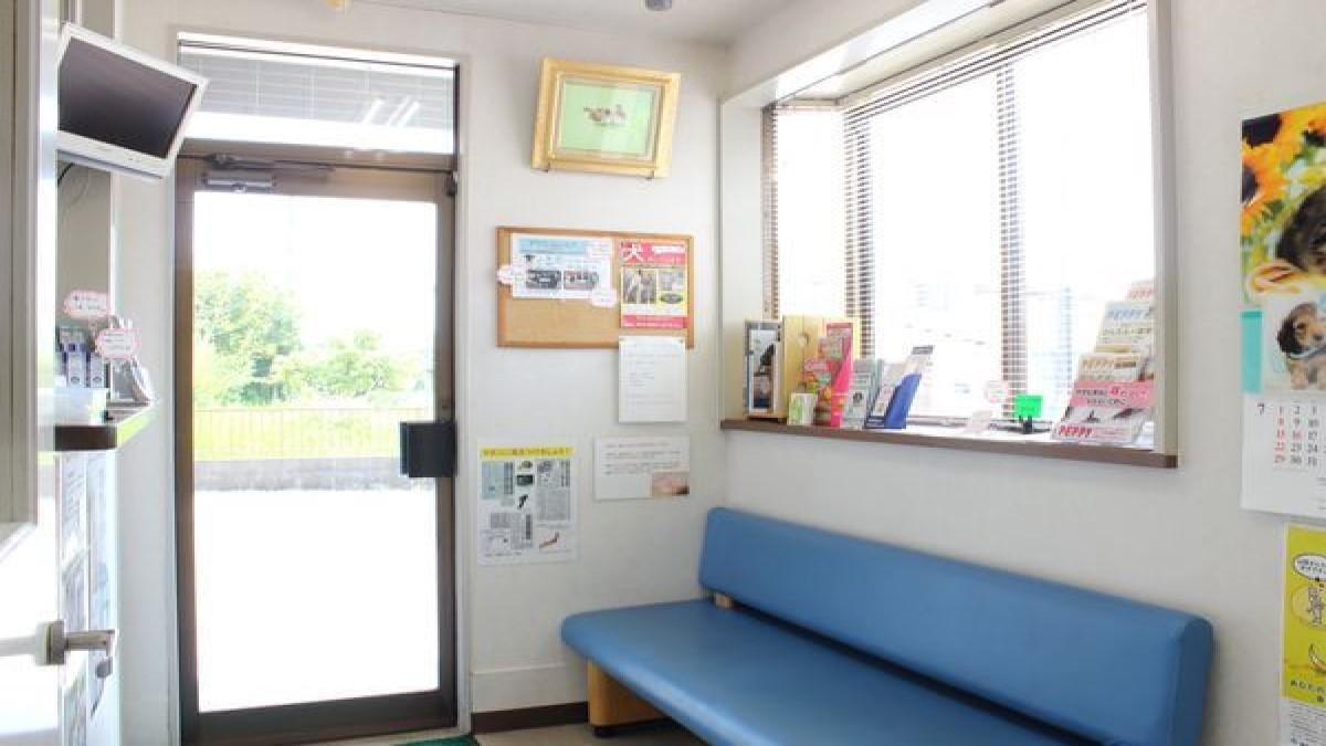 北森ペット病院