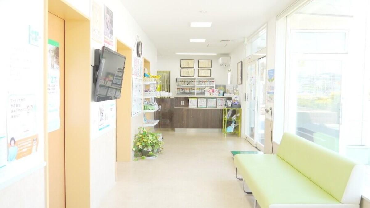 三好インター動物病院
