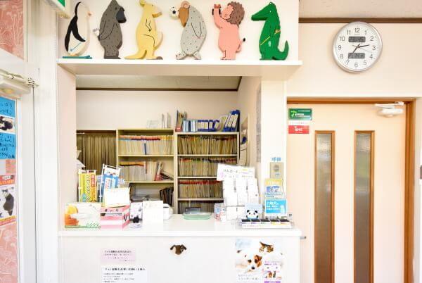 リリー動物病院