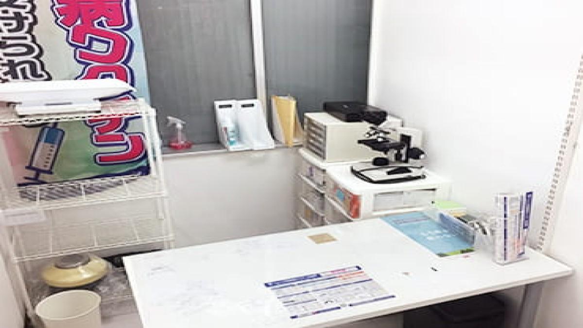 ペット予防医療センター 四街道診療所
