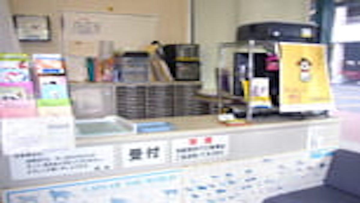 本間獣医科医院イオン小牧病院