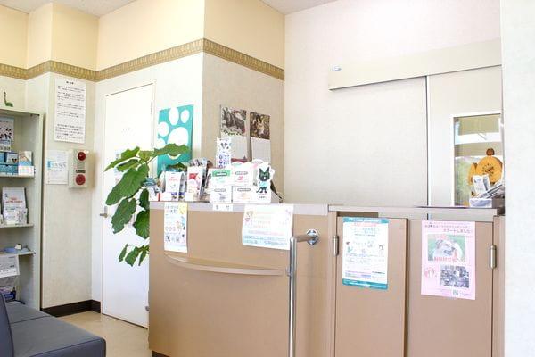 草創舎動物病院