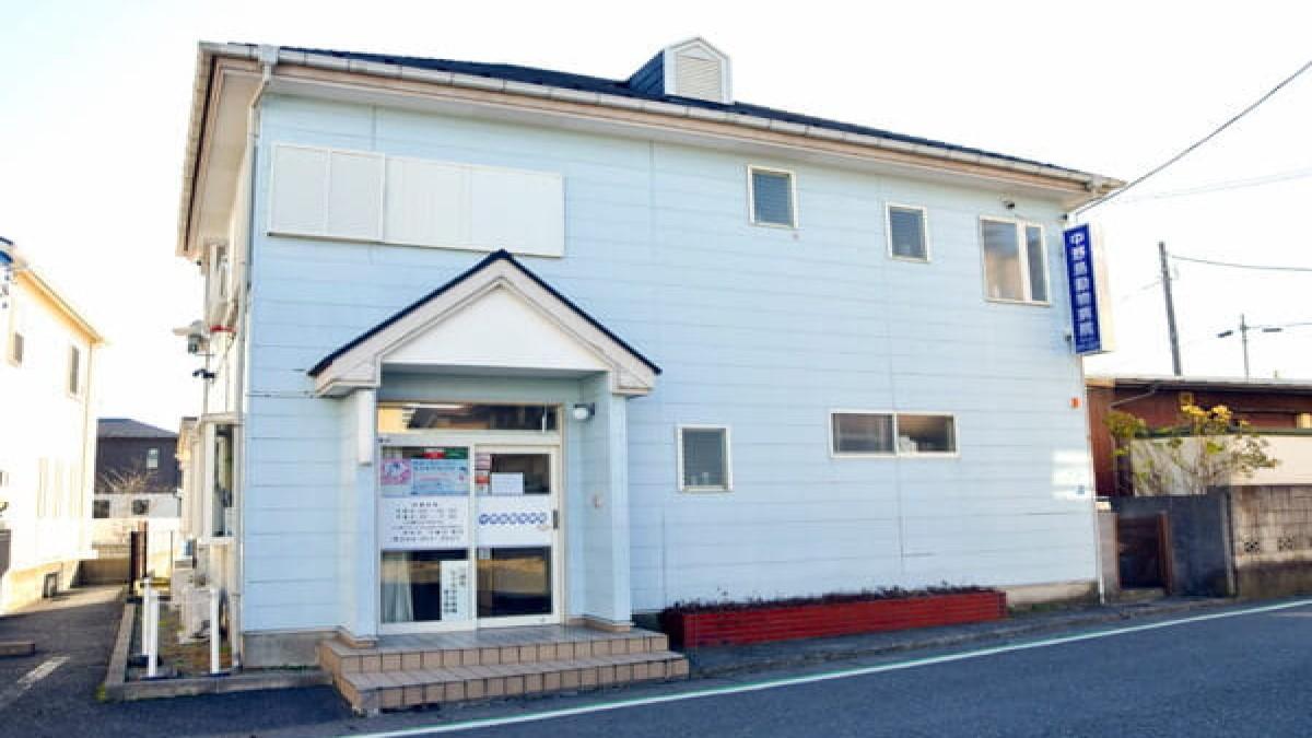 中野島動物病院