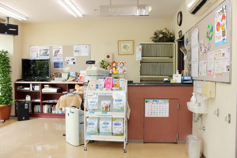 シンシア動物病院