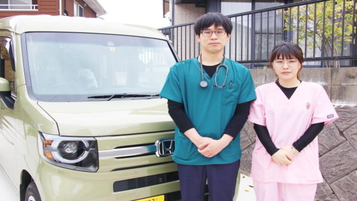 ホームケア動物病院(往診専門)