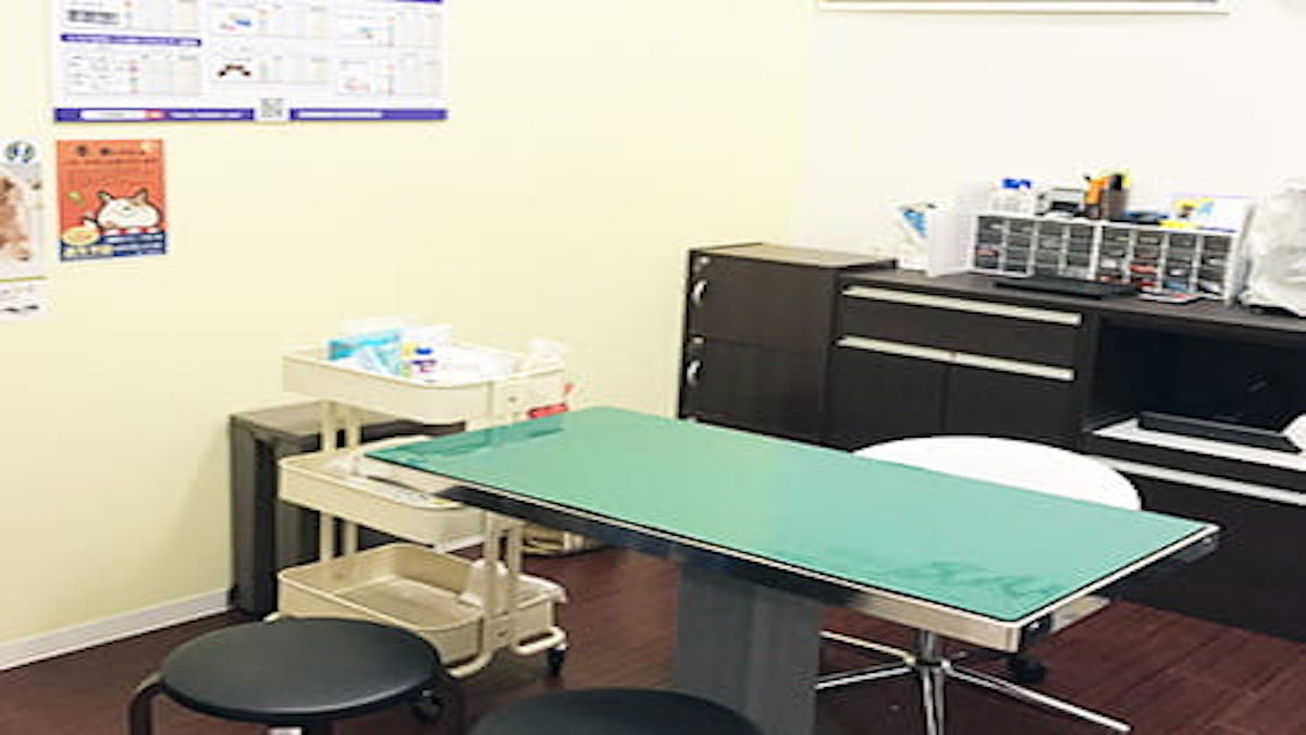 ペット予防医療センター 宇都宮診療所