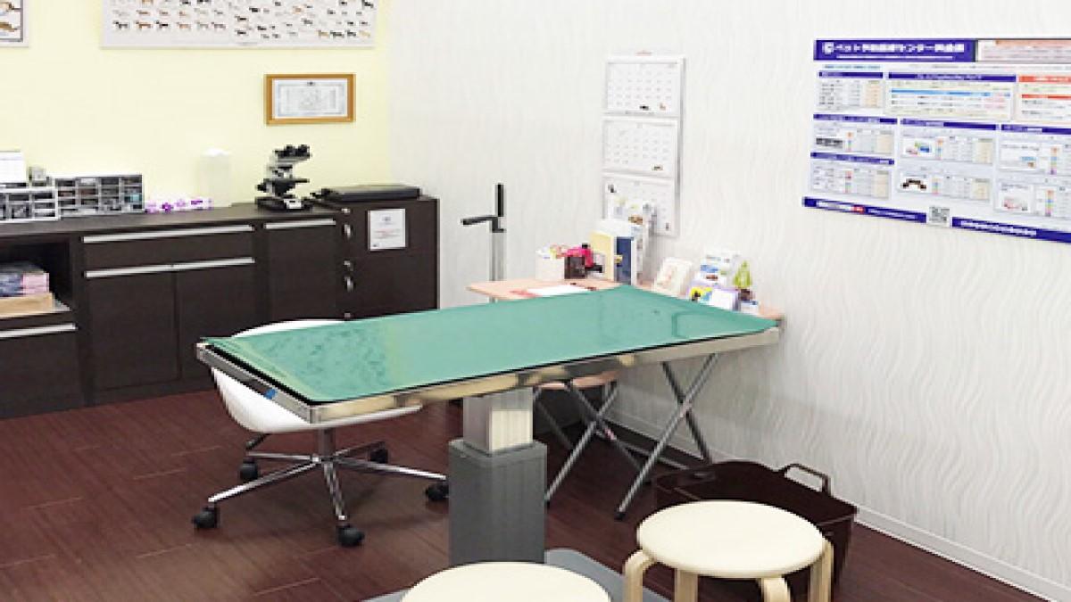 ペット予防医療センター ゆめタウン佐賀診療所