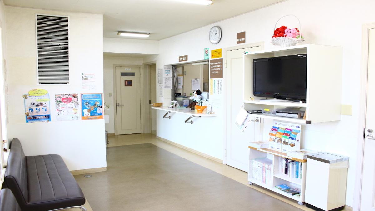 安藝動物病院