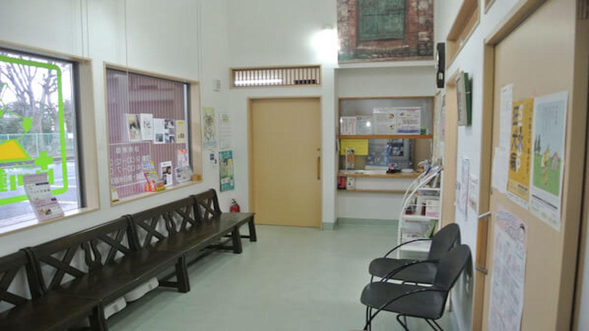 古川動物病院