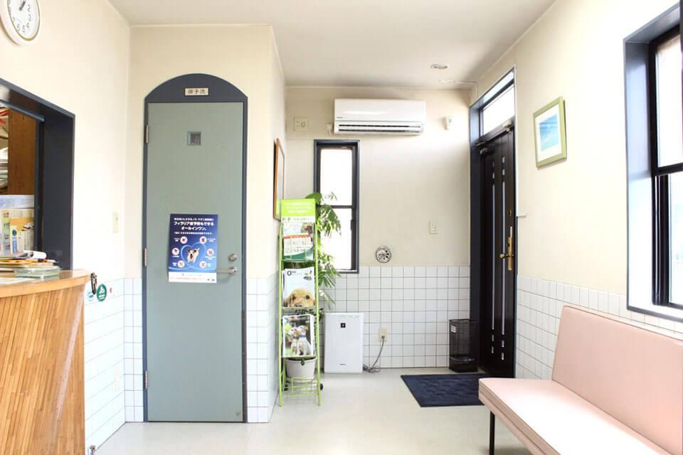 米川動物病院内観写真