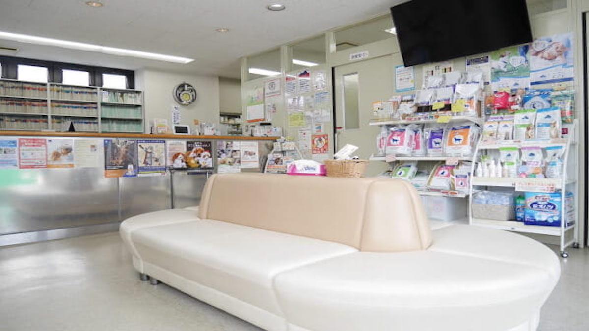 吉永動物病院